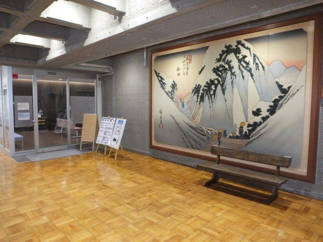 クリックしてページ「和田診療所」へ移動します。
