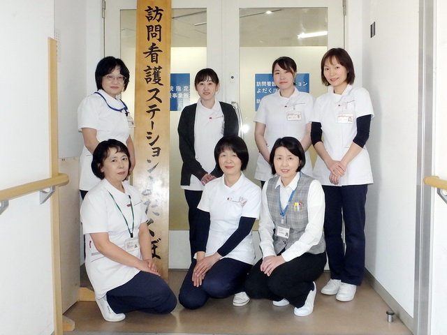 クリックしてページ「訪問看護ステーションよだくぼ」へ移動します。