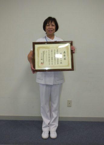 クリックしてページ両角副院長兼看護部長 国診協会長表彰受賞へ移動します